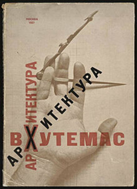 Book cover for the architecture department at VKhUTEMAS
