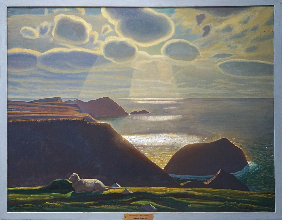 """Sturrall. Donegal. Ireland"" (1927) by Rockwell Kent, oil on canvas, 87 x 112 cm., Hermitage State Museum, St. Petersburg, Russia"