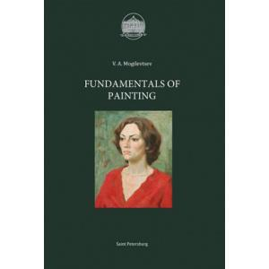 Fundamentals of Painting: English Version