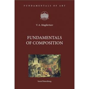 Fundamentals of Composition: English Version
