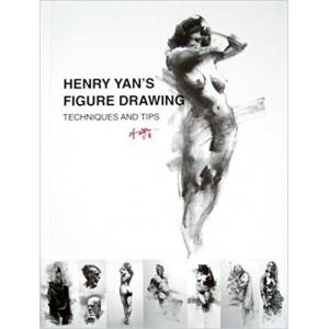 Henry Yan's Figure Drawing